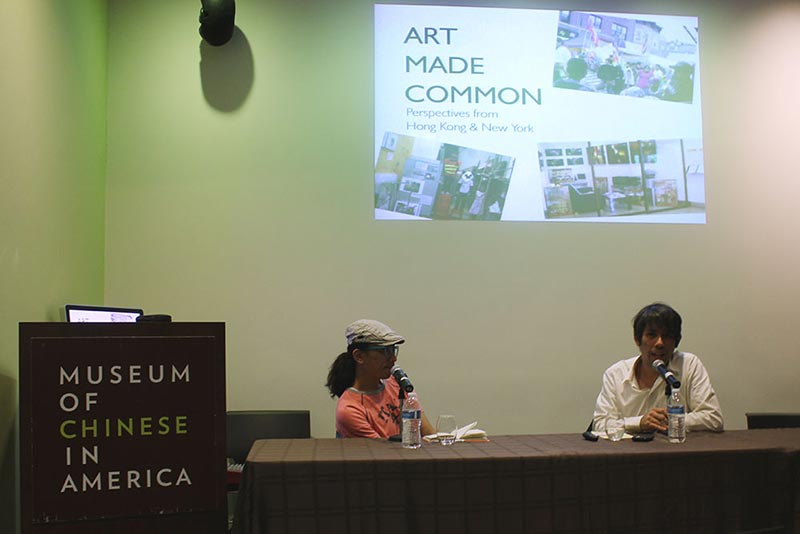 ART MADE COMMON I @ MoCA, NY